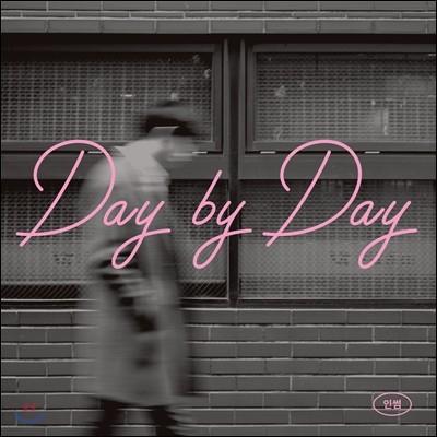인썸 (Inssum) - Day by Day