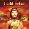 부다바 발매 20주년 기념 박스 (Buddha-Bar The Ultimate Experience) [10CD 박스세트]