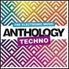 The Electronic Music: Techno Anthology (일렉트로닉 뮤직: 테크노 앤솔로지)
