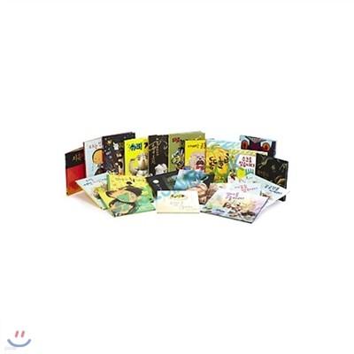 사은품 증정 / 그림책이 참 좋아 세트/ 전20권