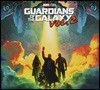 Marvel's Guardians of the Galaxy Vol. 2: The Art of the Movi