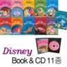 Disney Read to Me (Book & CD) 11�� ��Ʈ