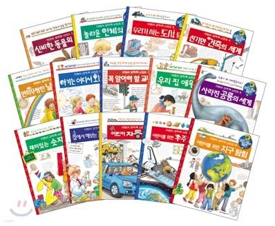 왜왜왜? 어린이 과학책 시리즈