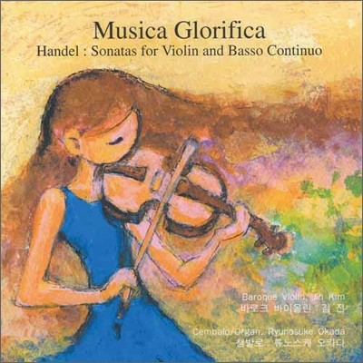 무지카 글로리피카 (Musica Glorifica) - 헨델: 바이올린과 바소콘티누오를 위한 소나타