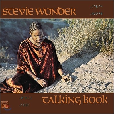 Stevie Wonder (스티비 원더) - Talking Book [LP]
