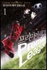 [대여] EPL : 프리미어리그 01