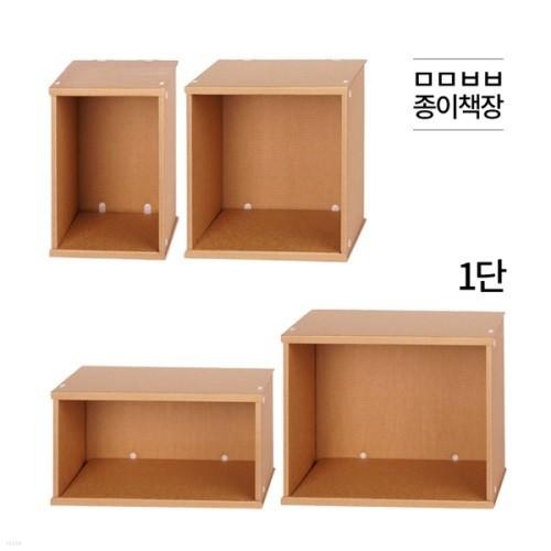 페이퍼팝 모던종이책장 3형 로우1단