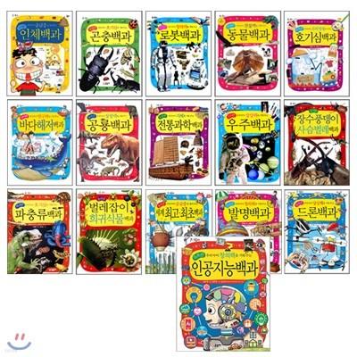 어린이 과학백과 시리즈 전15권 세트(아동도서2권 증정) : 2016 학교도서관사서협의회 추천도서 (초등 저학년)