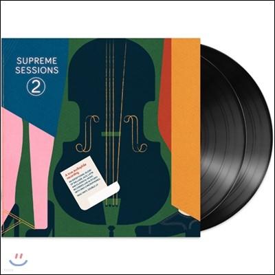 마르텐의 오디오파일 샘플러 - 수프림 세션 2 (Marten Recordings - Supreme Sessions 2) [2 LP]