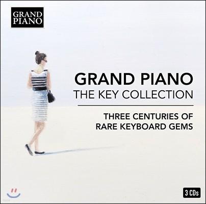 그랜드 피아노 - 더 키 컬렉션 (Grand Piano: The Key Collection)