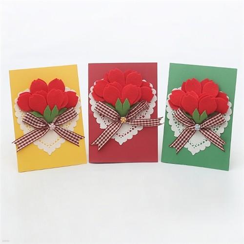 하트 카네이션 카드만들기(5인용)