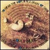 World Music with Andrew Cyrille - To Hear The World In A Garden Of Sand [LP]