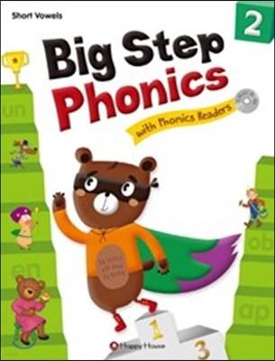 Big Step Phonics with Phonics Readers 2