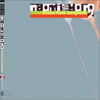 Naomi & Goro - Bossa Nova Songbook 2
