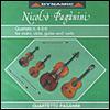 파가니니 : 현악기와 기타를 위한 사중주 (Paganini : Quartets For String & Guitar No.4-6) - Paganini Quartet