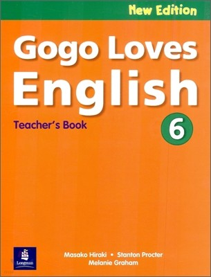 Gogo Loves English 6 : Teacher's Book (New Edition)