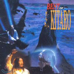 Kitaro - The Best Of Kitaro