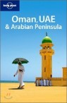 Lonely Planet Oman UAE & the Arabian Peninsula
