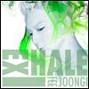 이준기 - Exhale (CD+DVD) (Type A)
