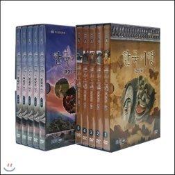 EBS 한국기행 경상도 2종 시리즈