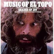 엘 토포 영화음악 (El Topo OST by Alejandro Jodorowsky 알레한드로 조도로프스키) [LP]