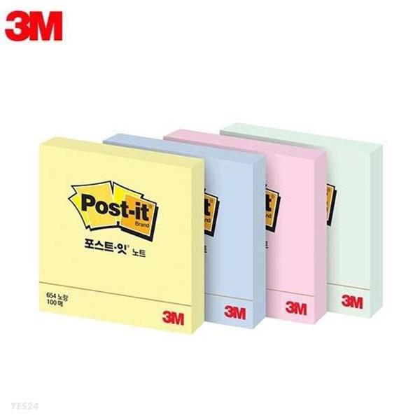 [알앤비]3M 포스트잇 일반형 654