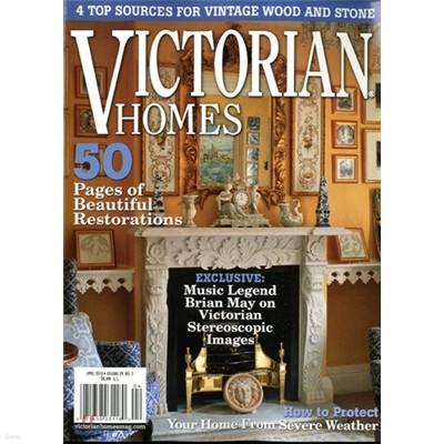 [정기구독] Victorian Homes (격월간)
