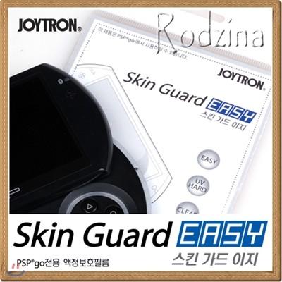 PSP go용 조이트론 스킨가드 이지 액정필터