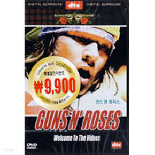 [DVD] Guns N' Roses - Welcome to the Videos