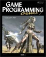 [중고] Game Programming Gems 7