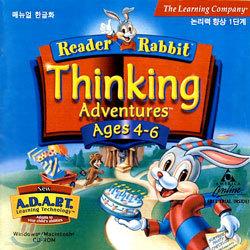 Reader Rabbit - Thinking Adventure 4-6