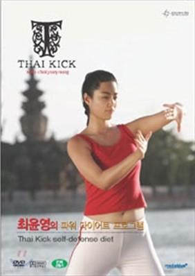 최윤영 요가 3 : 최윤영의 파워 다이어트 프로그램