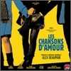Les Chansons d'amour (���� �� / Love Songs) OST (Music by Alex Beaupain)