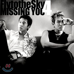 플라이 투 더 스카이 (Fly To The Sky) 4집 - Missing You