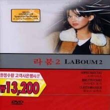 [DVD] La Boum 2 - 라 붐 2