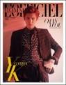 L'OFFICIEL HOMMES 로피시엘 옴므 YK에디션 A형 (반년간) : 봄호 [2017] 창간호