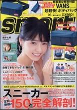 (예약도서)smart(スマ-ト) 2017年6月號