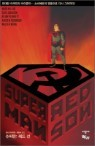 ���۸� ���� �� SUPERMAN RED SON