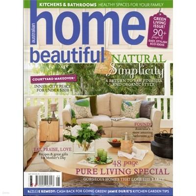 [과월호]Home Beautiful Austrailian (월간) : 2010년 05월
