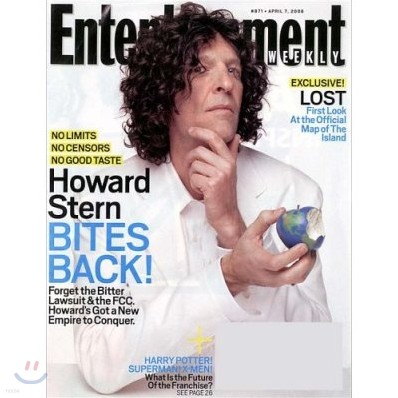 [정기구독] Entertainment Weekly (월간)