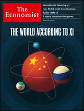 [정기구독] The Economist (주간) : Print Only
