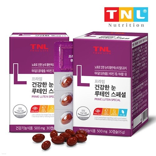 트루앤라이프 10종 복합기능성 건강한 눈 루테인PTP 1개월분 x 2개