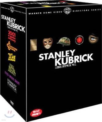 스탠리 큐브릭 SE 박스셋 (10disc)