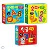 쏙쏙 쓱쓱 퍼즐 놀이북 시리즈 전3권 세트(가제 손수건 증정) : 알파벳 말랑/숫자 말랑/한글 말랑