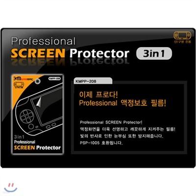 [PSP] GAMMAC 프로페셔널 스크린 프로텍터/PSP-3005전용 액정보호 필름