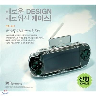 [PSP] GAMMAC 크리스탈 스탠드 케이스/PSP-3005 전용 투명 스탠드 케이스