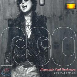로맨틱 쏘-울 오케스트라 (Romantic Soul Orchestra) - Romantic Soul Orchestra