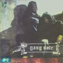 갱노트(GangNote) - 1집-심장의 심정