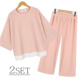 [드레스날다] [2SET]배색 라운드 와이드 상하세트(set471)