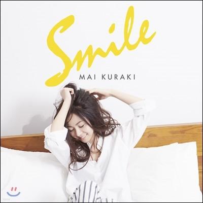 Mai Kuraki (쿠라키 마이) - Smile